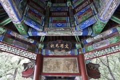 Pechino, palazzo di estate Immagini Stock Libere da Diritti