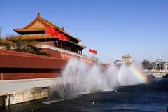 Pechino - Piazza Tiananmen Immagini Stock