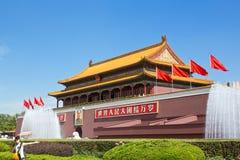 Pechino, piazza Tiananmen, la Città proibita Fotografie Stock Libere da Diritti
