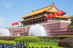 Pechino, piazza Tiananmen, la Città proibita Fotografie Stock