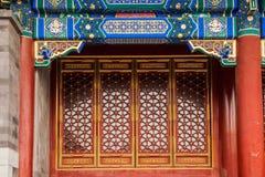 Pechino Shichahai Hai Gong Prince House Fotografia Stock Libera da Diritti