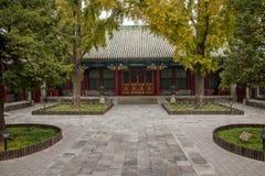 Pechino Shichahai Hai Gong Prince House Fotografie Stock Libere da Diritti