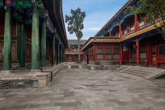 Pechino Shichahai Hai Gong Prince House Immagini Stock Libere da Diritti
