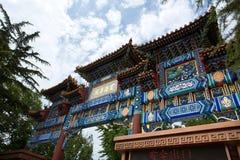 Pechino, tempio della lama Fotografie Stock Libere da Diritti