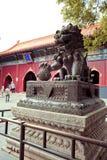 Pechino, tempio della lama Immagine Stock Libera da Diritti