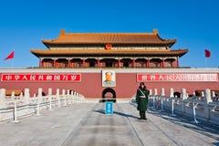 Pechino Tiananmen Fotografie Stock Libere da Diritti