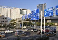 Pechino urbana Immagini Stock