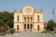 Pecs Synagogue Royalty Free Stock Image