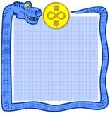 Pedaço de papel com a serpente Imagens de Stock Royalty Free