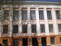 Pedagogical uniwersytet wymieniający po Bogdan Khmelnitsky Obraz Stock