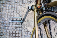 Pedal Royalty Free Stock Images