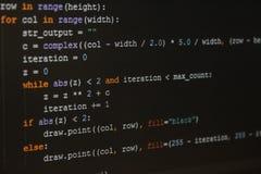 Pedazo de código programado en el IDE second Imágenes de archivo libres de regalías