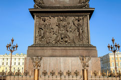 The pedestal of the Alexander Column on Palace Square in Saint-Petersburg Royalty Free Stock Images