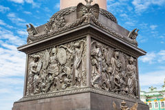 The pedestal of the Alexander Column on Palace Square in St. Petersburg Royalty Free Stock Images