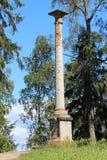 A pedestal in Monrepo Park in Vyborg city. Stock Image