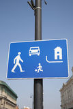 Pedestrian Area Sign in Urban Setting Stock Photography