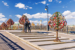 Pedestrian bridge in the center of Moscow, Russia Royalty Free Stock Image