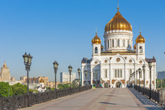 Pedestrian bridge leading to Christ the Savior Cathedral Royalty Free Stock Image