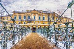 Pedestrian bridge in St. Petersburg, Russia Royalty Free Stock Images