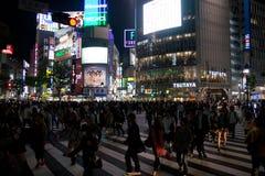Pedestrian crossing, Shibuya Tokyo. Pedestrians crossing Hachikō Square, Shibuya Tokyo at night Stock Images