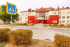 Pedestrian crossing to the children`s polyclinic. Beloretsk Royalty Free Stock Image