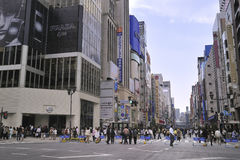 Pedestrian Ginza Royalty Free Stock Photo