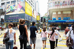 Pedestrian in Hongkong commercial district Stock Images