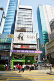 Pedestrian in Hongkong commercial district Royalty Free Stock Image