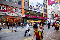 Pedestrian in Hongkong commercial district Stock Photography
