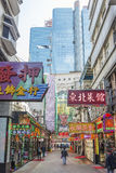 Pedestrian shopping street in central macau china Royalty Free Stock Photo