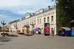 Pedestrian street in the city of Ulan-Ude Stock Photo