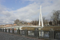Pedestrian suspension bridge in Kharkov Royalty Free Stock Image