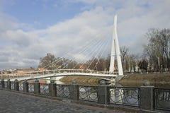 Pedestrian suspension bridge in Kharkov.  Royalty Free Stock Image