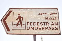 Pedestrian Underpass. Sign in the old district of Dubai, UAE Royalty Free Stock Images