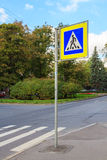 Pedestrian walk sign Stock Photo