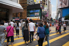 Pedestrians in Causeway Bay district Hong Kong Royalty Free Stock Image