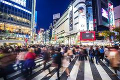 Pedestrians crosswalk at Shibuya district in Tokyo, Japan Stock Photos