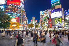Pedestrians crosswalk at Shibuya district in Tokyo, Japan Royalty Free Stock Images