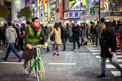 Pedestrians crosswalk at Shibuya district in Tokyo, Japan Royalty Free Stock Photo