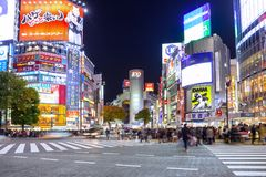 Pedestrians crosswalk at Shibuya district in Tokyo Royalty Free Stock Images
