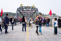 Pedestrians  in National day Stock Photos