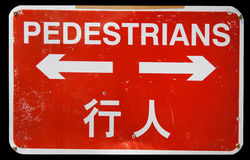 Pedestrians road sign. With chinese hieroglyphs Royalty Free Stock Photo