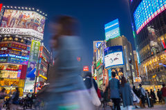 Pedestrians at Shibuya Crossing, Tokio, Japan Royalty Free Stock Images