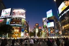 Pedestrians at Shibuya Crossing, Tokio, Japan Royalty Free Stock Photos