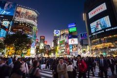 Pedestrians at Shibuya Crossing, Tokio, Japan Stock Photos