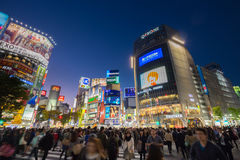 Pedestrians at Shibuya Crossing, Tokio, Japan Stock Image
