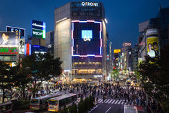 Pedestrians at Shibuya Crossing, Tokio, Japan Stock Images