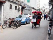 Pedicab with passengers in Beijing Stock Image