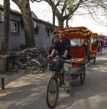 Pedicabs в Пекине Стоковые Изображения RF