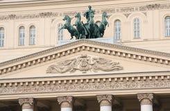 Pediment of the Bolshoi Theatre Stock Photo